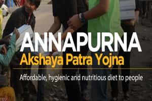 AAPY अन्नपूर्णा अक्षय पात्र योजना चंडीगढ़ मुफ्त भोजन रसोई पता