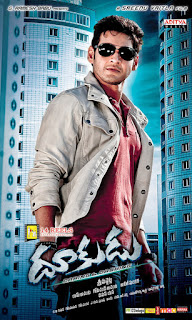 Dookudu 2011 Hindi Dual Audio UnCut BluRay | 720p | 480p