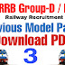 RRB Previous Question Paper 3 || Railway Recruitment Boards