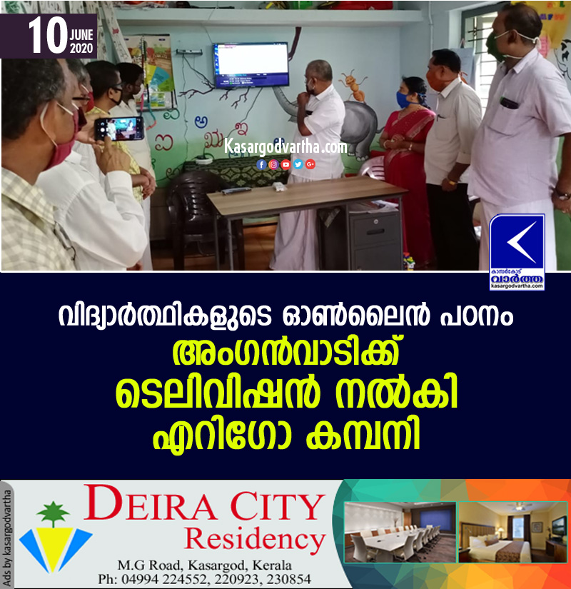Kerala, News, tv for anganwadi donated by erigo company