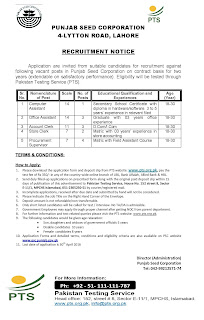 Download PPSC FPSC NTS PTS UTS OTS ITS Solved MCQs Past Papers