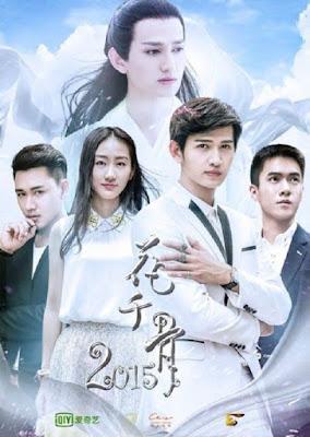 Hoa Thiên Cốt Ngoại Truyện - The Journey Of Flower (2015)