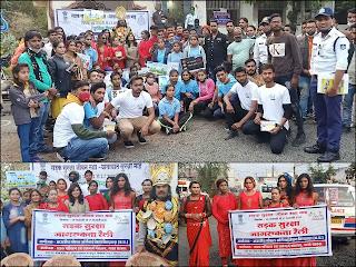 सड़क सुरक्षा महा का हुआ समापन, विभिन्न संगठनो ने दीया सड़क सुरक्षा जन जागरूकता संदेश