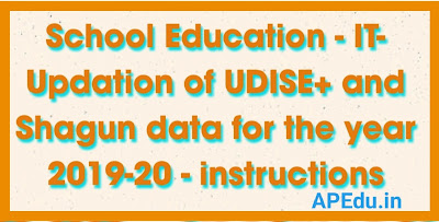 School Education - IT- Updation of UDISE+ and Shagun data for the year 2019-20 - instructions -Issued Rc.No.Spl/UDISE/2020 dated: 24.06.2020