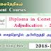 Diploma in Construction Adjudication - 2019 : நிர்மாணக் கைத்தொழில் அபிவிருத்தி அதிகாரசபை
