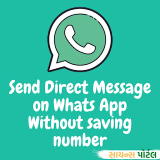 Send Direct Message on Whats App Without saving number