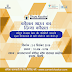 Divya Kaushal - National Job Fair and Ability Expo
