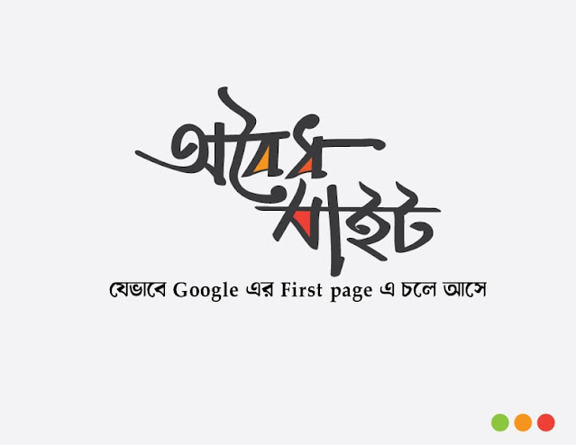 The way illegal Bangla font site was ranked by Google!   Bangla Typography, lettering, logo Design. All bangla free Unicode & Ansi font available here