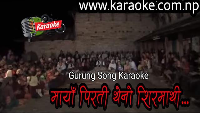 Maya Pirati Theno Sirmathi - Gurung Geet Music Track
