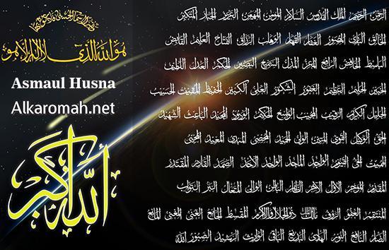 di ambil dari dua kata asma yang artinya nama sedangkan husna baik  Teks Nama Nama 99 Asmaul Husna Khasiat Dalil Makna Arab Dan Artinya