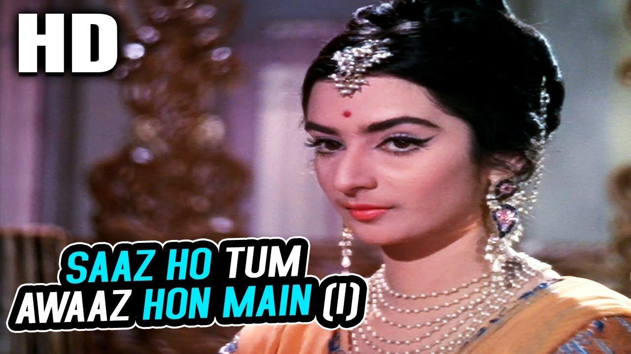 Saaz ho tum awaaz hoon main lyrics in Hindi Mohammed Rafi
