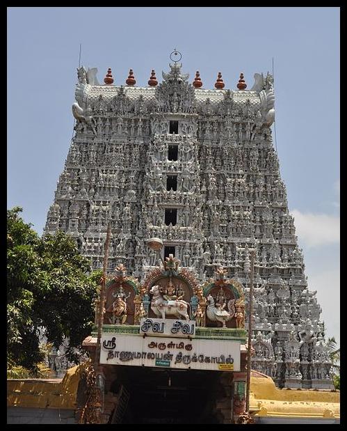 Coimbatore Attractions: Kanyakumari Tourism Photos With Information