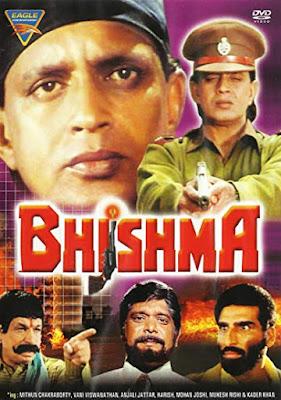 Bhishma 1996 Hindi 2CD DVDRip 1.3GB