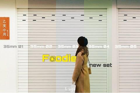 Foodie ฟิลเตอร์ชุดใหม่ โทนฟิล์ม 35mm สวยมาก! | Foodie