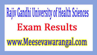 Rajiv Gandhi University of Health Sciences PG Ayur/ BPT All Year Oct 2016 Exam Results