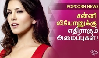 Sunny Leone, Biopic, Zee 5 | HOWSFULL