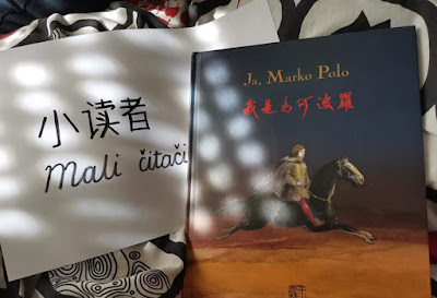 Ja, Marko Polo