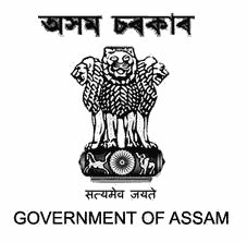 Junior Assistant Recruitment || Commissioner of Taxes, Assam || 18 Posts