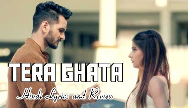 Isme-Tera-Ghata-Song-Lyrics-In-Hindi-Review-Gajendra-Verma