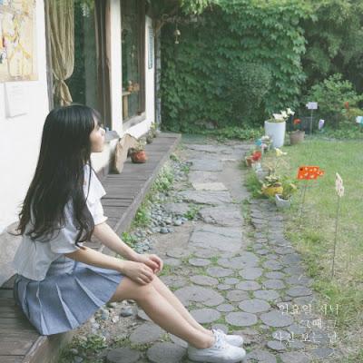 [Single] Ahn Seul Hee – 일요일 저녁 그때 그 사진 보는 날