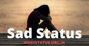 Sad Status, heart touching sad status in hindi