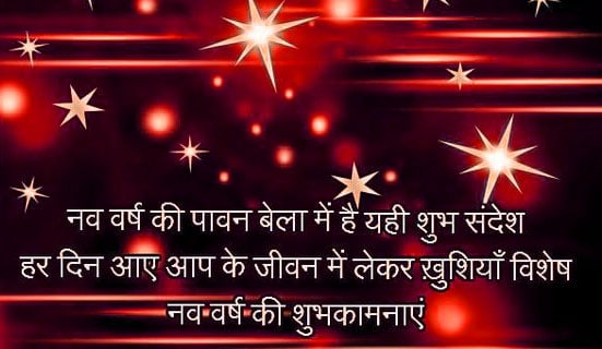 love shayari with photo