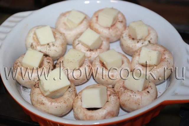 рецепт шампиньонов с сулугуни с пошаговыми фото