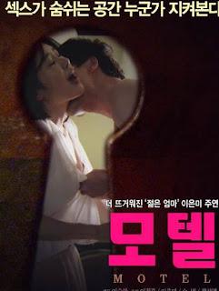 Film Semi Bokep Korea Terbaru 2018