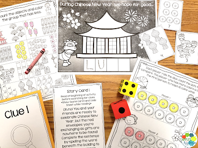Escape Room: Chinese New Year   Apples to Applique