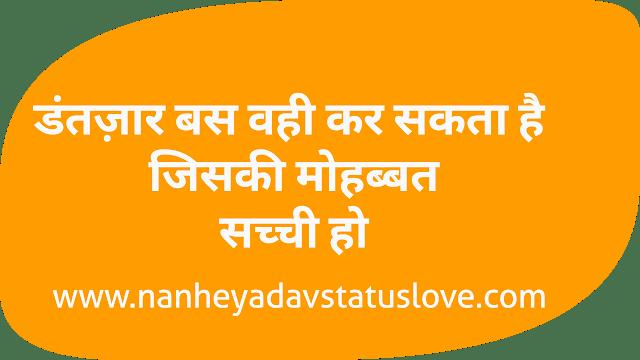 Flirt Shayari To impress And Girlfriend, Flirting Shayari,