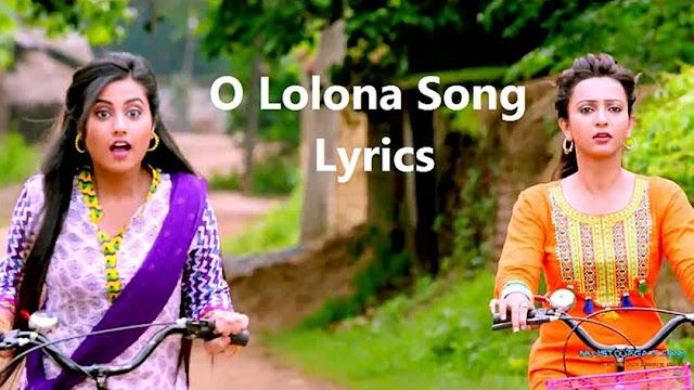 O Lolona Lyrics