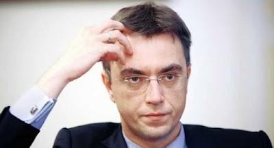 НАБУ вручило міністру Омеляну підозру про незаконне збагачення
