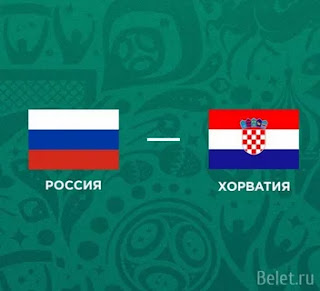 Россия – Хорватия где СМОТРЕТЬ ОНЛАЙН БЕСПЛАТНО 1 СЕНТЯБРЯ 2021 (ПРЯМАЯ ТРАНСЛЯЦИЯ) в 21:45 МСК.