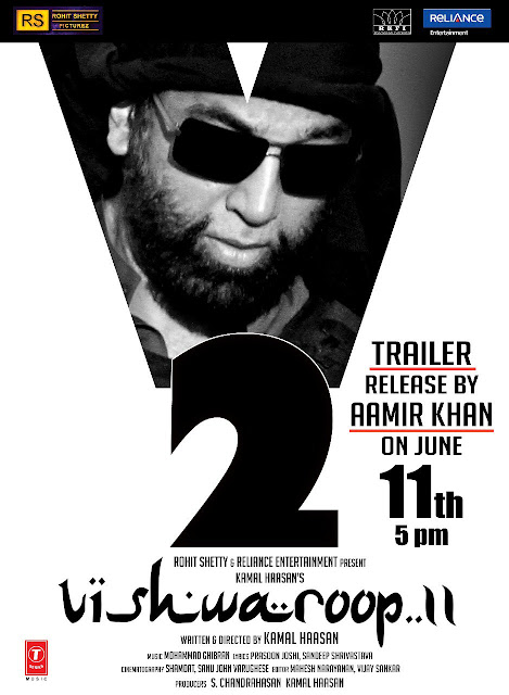 Vishwaroop 2 First Look And Poster