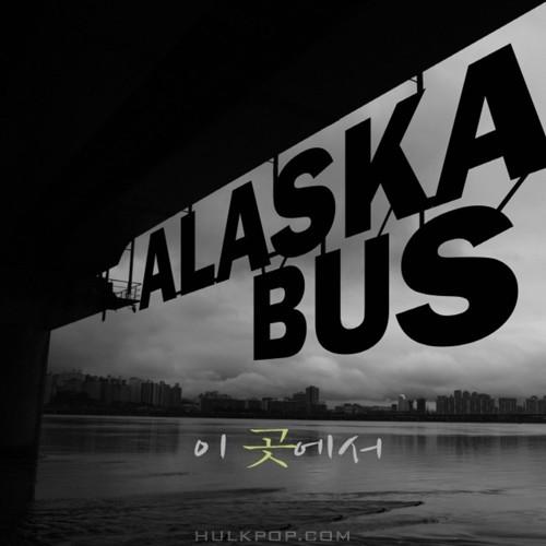 ALASKA BUS – 이곳에서 – Single