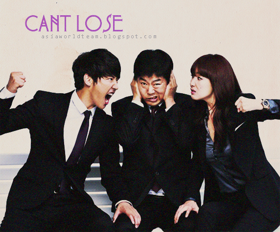 Can't Lose – Complete