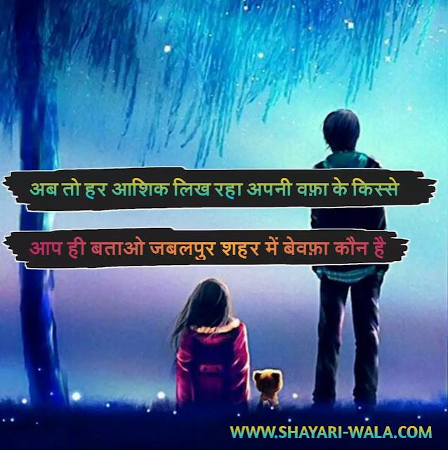 sad status in hindi 2020 , sad whatsapp | shayari-wala.com