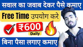 Toluna infulencer website se paise kaise kamaye | online jobs at home | complete survey earn money
