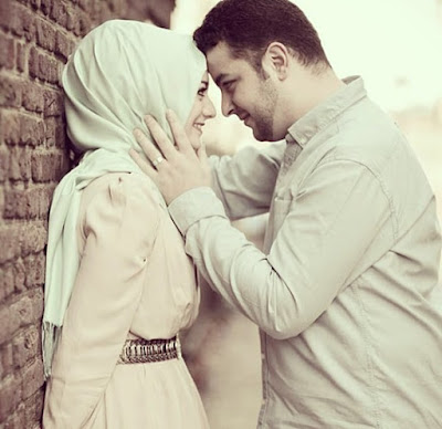 Muslim Couple DP for Whatsapp