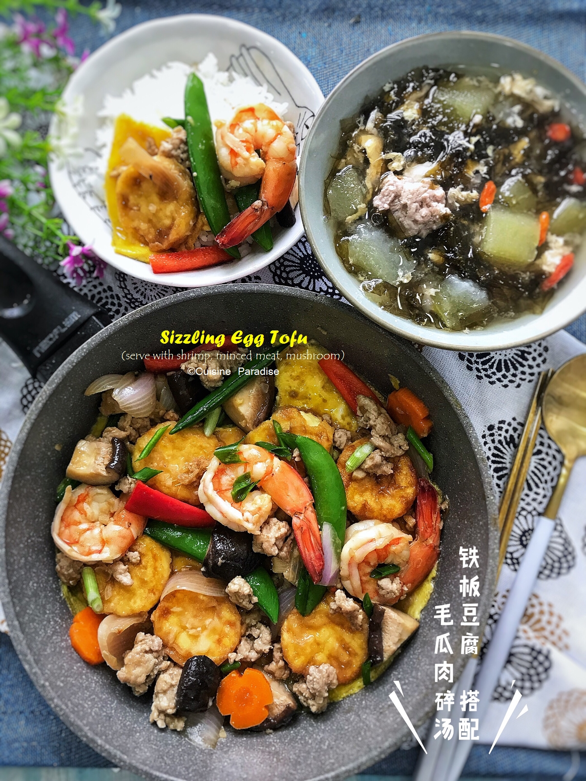 Cuisine paradise singapore food blog recipes reviews and travel recipes video 3 one pan recipes for easy weeknight meals forumfinder Choice Image