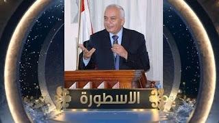 reda hegazy,دكتور رضا حجازى,رضا حجازى'الثانوية العامة,لجنة ادارة الازمات,الخوجة