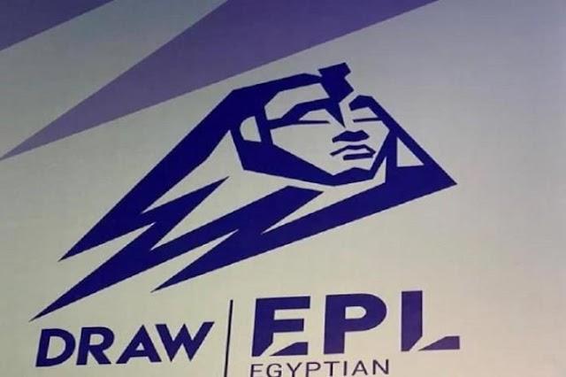 صور شعار لوجو العار بطولة الدوري المصري الجديد 2021