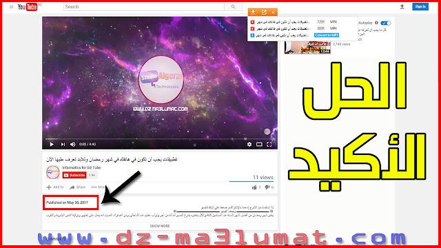 حل مشكلة تحميل في متصفح سبارك baidu spark browser 2017