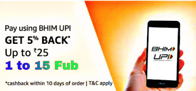 Amazon Bhim UPI Offer :- Get Free Rs.25 Cashback Per Amazon Account February 2019-offer Tricks Tips