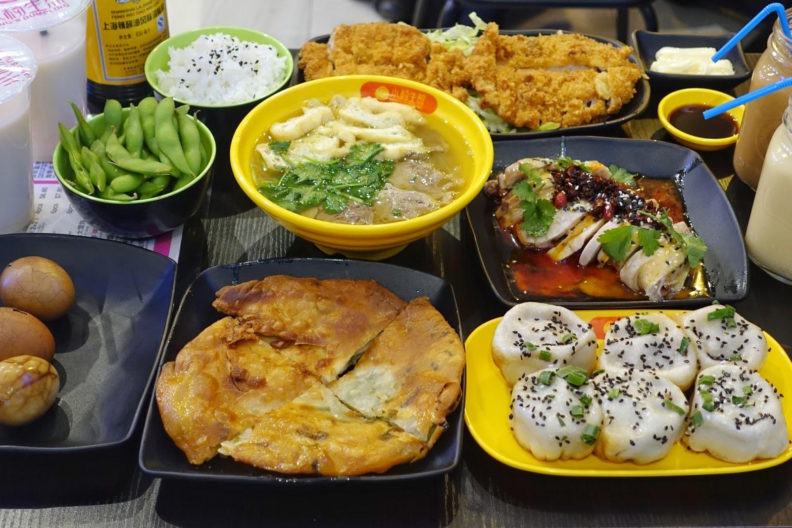 yang's dumpling new dine in restaurant opened in sydney