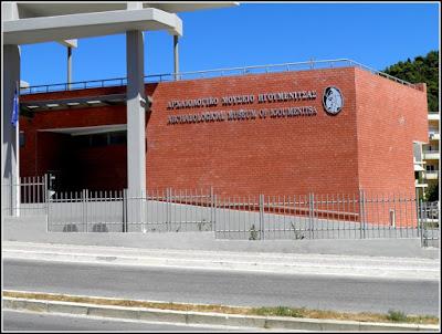 Αρχαιολογικό Μουσείο Ηγουμενίτσας: Ευρωπαϊκές Ημέρες Πολιτιστικής Κληρονομιάς