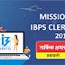 IBPS clerk तार्किक क्षमता क्विज: 20 नवम्बर, 2019