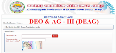 Data-Entry-Operator-Assistant-Grade-3-Recruitment DEAG18