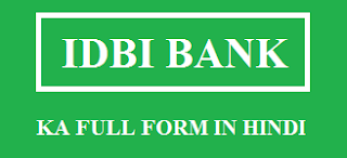 idbi ka full form, idbi full form in hindi