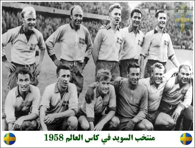 السويد,العالم,نهائيات كاس العالم ( 1958 - 2018 ),البرازيل 5 : 2 السويد نهائي كأس العالم 1958,كأس العالم 1958,السويد 2 : 0 الإتحاد السوفيتي كأس العالم 1958,السويد 3 : 1 ألمانيا نصف نهائي كأس العالم 1958,كاس العالم,نهائى كاس العالم 1970,اهداف كاس العالم,البرازيل 1 : 0 ويلز كأس العالم 1958,السويد 2 ـ 1 المجر مونديال 1958,هدف السويد العجيب والغريب في ألمانيا كأس العالم 58